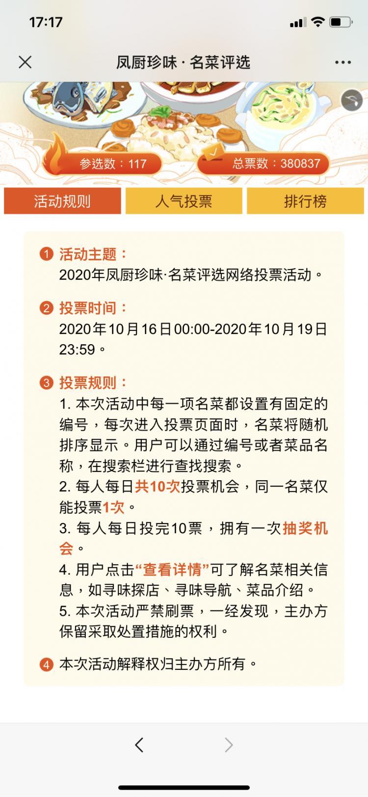 微信图片_20201201173814.png